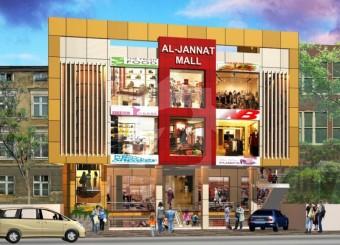 Al Jannat Mall